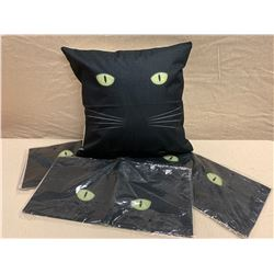 Qty 4 New Cat's Eyes Decorative Pillow Covers, 17x17