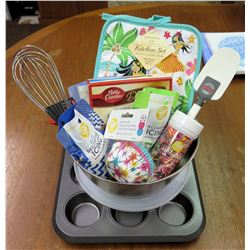 Cupcake Kit: Hula Potholder Set (one potholder, one mitt, and one towel), Whisk, Spatula, SS Mixing