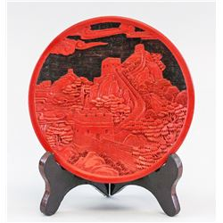 Chinese Cinnabar Lacquer Great Wall Plate