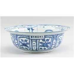 Chinese Blue and White Bowl Wanli Mark