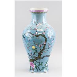 Chinese Famille Rose Vase Guangxu Mark