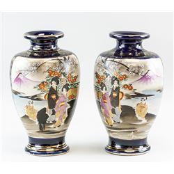Pair of Japanese Cobalt Blue Vases Maker's Mark