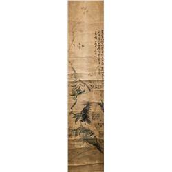 Liang Yunong 18-19th C. Chinese Watercolor Bird