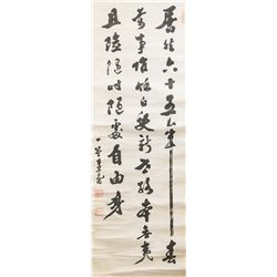 Korean Calligraphy on Scroll Artist Signed