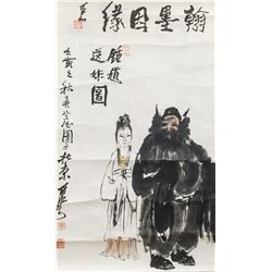 Li Keran 1907-1989 Chinese Watercolor Zhong Kui