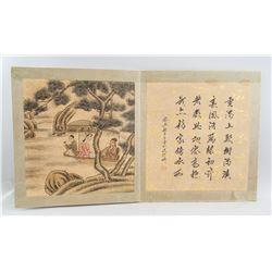 Gai Qi 1774-1829 Chinese Watercolor Paper Booklet