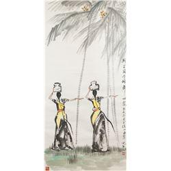 Yang Zhiguan b.1930 Chinese Watercolor on Paper
