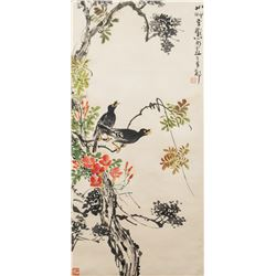 Chinese Watercolor Bird and Flower Signed