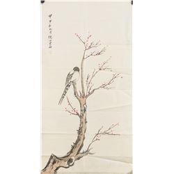 Ni Tian 1855 -1919 Chinese Watercolor Bird CERT
