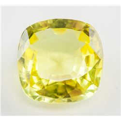 7.55ct Cushion Cut Yellow Natural Sapphire. GGL