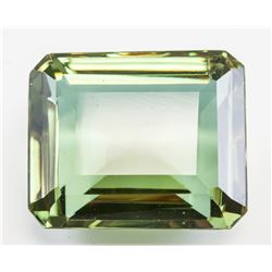 78.25ct Emerald Cut Brown to Green Alexandrite GGL