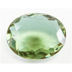 84.90ct Oval Cut Brown to Green Alexandrite GGL