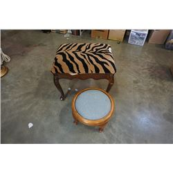 Tiger striped stool and vintage stool