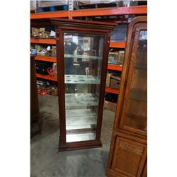 PULASKI FURNITURE GLASS DISPLAY CABINET
