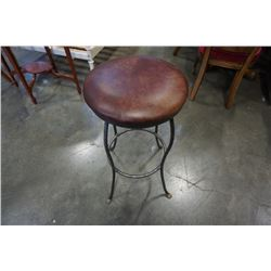 SWIVEL BARSTOOL WITH HEAVY METAL BASE