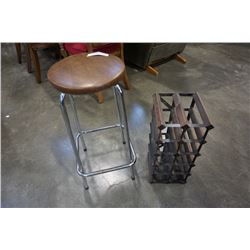 Leather bar stool and wine rack