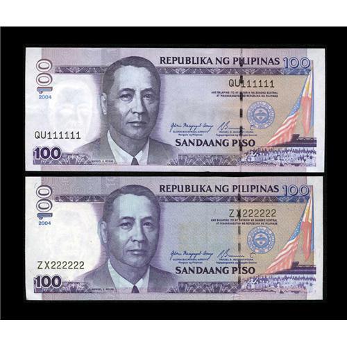 Philippines Republika Ng Pilipinas 2004 100 Pesos Pick