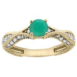 0.76 CTW Emerald & Diamond Ring 14K Yellow Gold - REF-68K9W