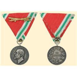 Medal - BULGARIA - MEDAL OF MERIT