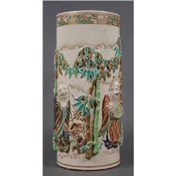 Meiji Japanese Stoneware Vase, High Relief