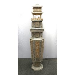 Monumental Chinese Bone Palace Vase Sculpture
