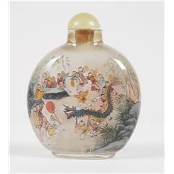 Signed Chinese Reverse Painted Glass Snuff Bottle