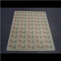 #418i NH FULL SHEET 50 *FLUORESCENT PAP