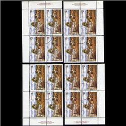 #601 XF-SON CDS USED MATCH SET ECV$120,00++++