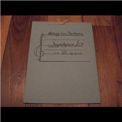 LUDWIG VAN BEETHOVEN 5th SYMPHONIE HISTORY BOOK