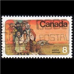 Canada #643 T1 XF SELECT USED UNTAGGED VARIETY