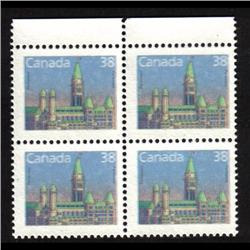 #1165c+d XF-NH BLOCK 4 PRINTED BY ERROR ON GUM SIDE+DOUBLE PRINT (BLURRED PRINTING)