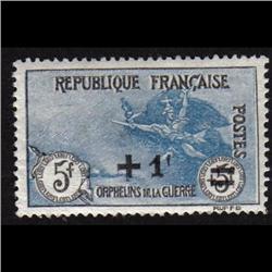 France #B19a  MINT LH   PALE BLUE SHADE