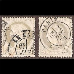 France USED #52 (Yvert #52 - 52a) VF- XF SON CDS SELECT   CAT100€