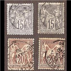 France USED #69-70 (Yvert #66-66var-67-67var) XF-SON CDS SELECT CHOICE CAT170€