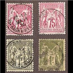 France USED #75 -76 (Yvert #71-71var-72-72var) SON CDS COLOR SHADE CHOICE *TYPE 1*  CAT60€