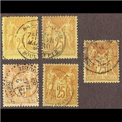 France USED #99 (Yvert #92-92a-92var 3x) SON CDS SELECT CHOICE CAT30€