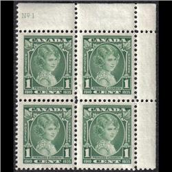 #211 to 216 VF-NH BLOCK 4, SOME WITH IN