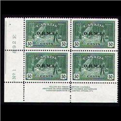 #O9A VF-NH LOWER LEFT PL BLOCK No1 *MISSING DOT VARIETY