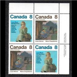 #858-59 UL CORNER DOUBLE KISS PRINT ERROR & CERT