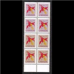 #707var XF-NH ROSE SHADE BLOCK OF 4 WITH 4 NORMAL