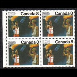 #681var XF-NH BLOCK OF 4 *MISSING COLOR THAT RESULT OF A BACKGROUND BROWN INSTEAD OF BLACK*