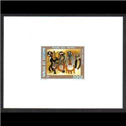 WALLIS & FUTUNA #C140 PROOF DELUXE CARD