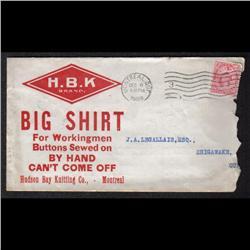 #90 PUBLICITY COVER(H.B.K. BRAND HUSKY