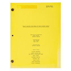 Kraft Salutes the World of Walt Disney World Script.