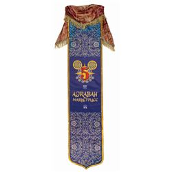Tokyo DisneySea Banner from Agrabah Marketplace.