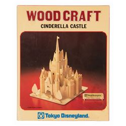 Tokyo Disneyland Cinderella Castle Wood Craft Kit.