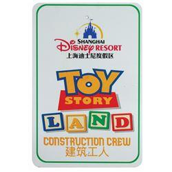 Shanghai Disney Resort Toy Story Land Sign.