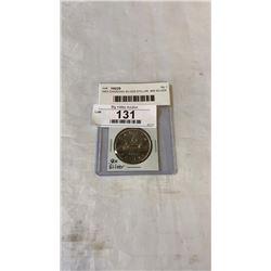 1953 CANADIAN SILVER DOLLAR .800 SILVER