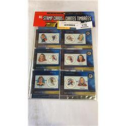LIMITED SERIES I STAMP CARDS - GRETZKY, HOWE, RICHARD, ORR, ETC