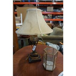 Vintage table lamp with brass and small glass display case